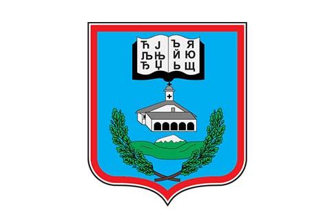 Municipality Of Bosilegrad