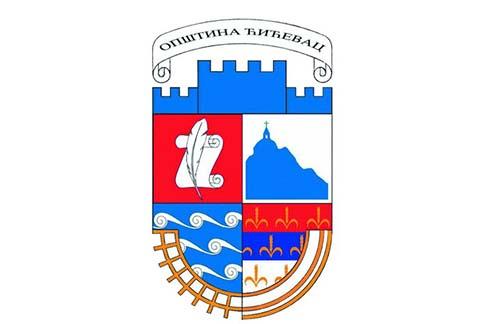 Municipality Of Ćićevac