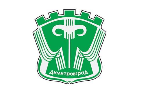 Municipality Of Dimitrovgrad