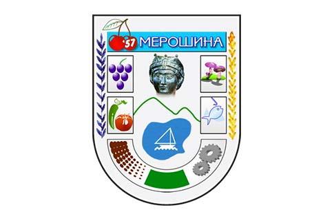 Municipality Of Merošina