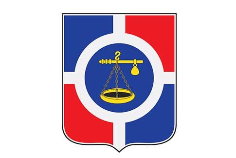 Municipality Of Požega