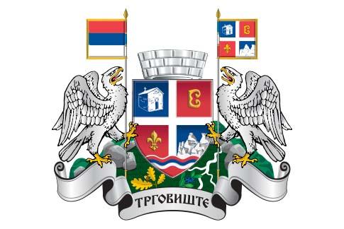 Municipality Of Trgovište