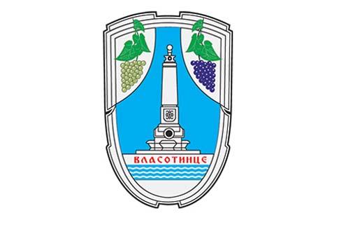 Municipality Of Vlasotince