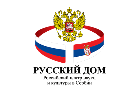 Russian Center of Science and Culture Ruski Dom logo