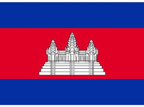 Embassy of Cambodia flag