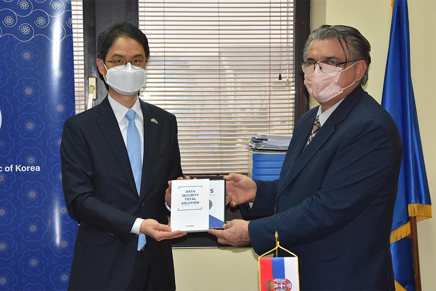 Government of the Republic of Korea Donation