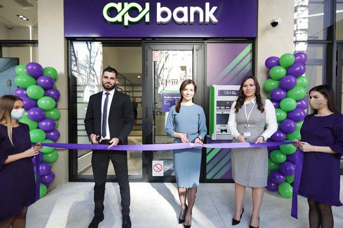 API Banka sefovi