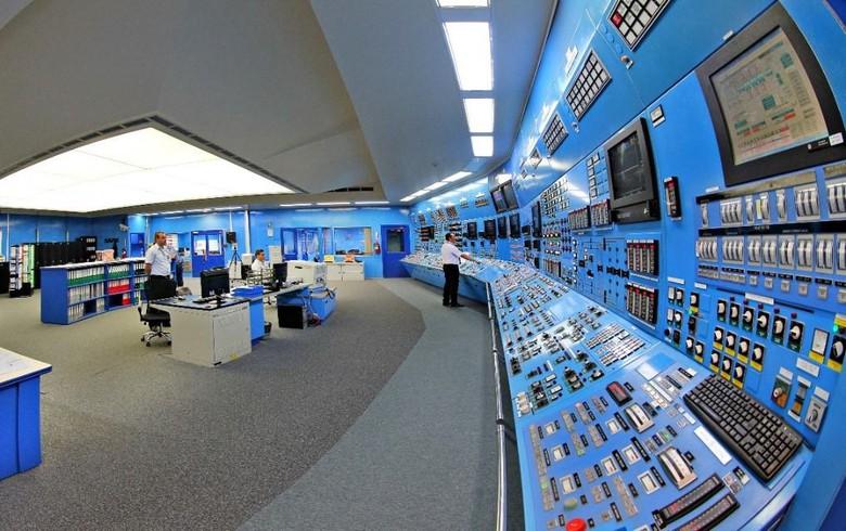 Romania Nuclearelectrica