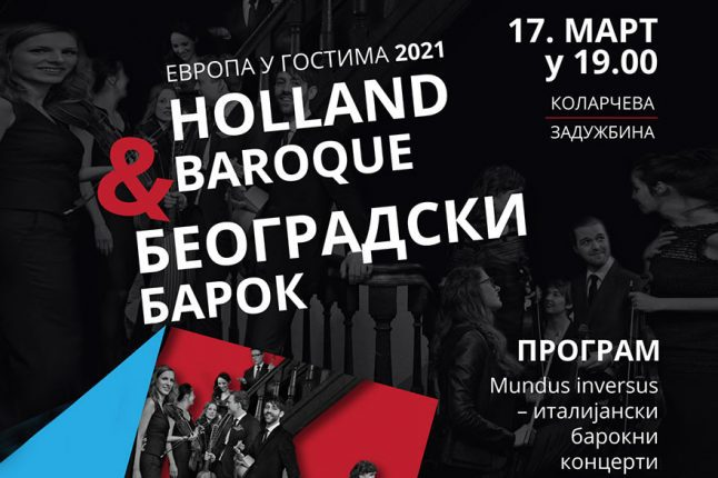"Koncert holandskog ansambla ""Holland Baroque"""